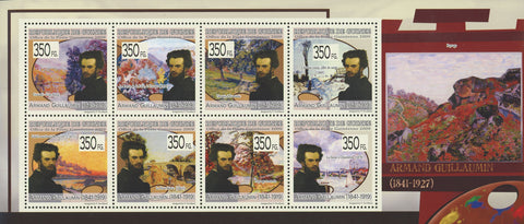 Guinea Armand Guillaumin Art Painter Paints Souvenir Sheet of 8 Stamps Mint NH