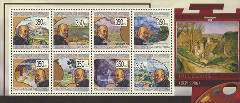 Guinea Famous Painter Paul Cezanne Art Souvenir Sheet of 8 Stamps Mint NH