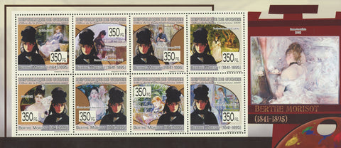 Guinea Berthe Marie Pauline Morisot Art Paintings Souvenir Sheet of 8 Stamps Min