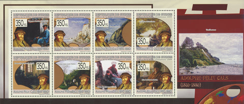 Guinea Adolphe-Félix Cals Art Paintings Souvenir Sheet of 8 Stamps Mint NH