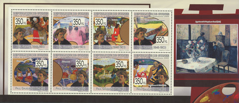 Guinea Paul Gauguin Art Painter Souvenir Sheet of 8 Stamps Mint NH