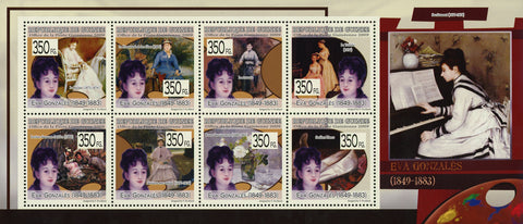 Guinea Eva Gonzales Art Painter Souvenir Sheet of 8 Stamps Mint NH.