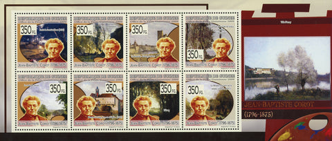 Guinea Jean Baptiste Corot Art Painting Souvenir Sheet of 8 Stamps Mint NH