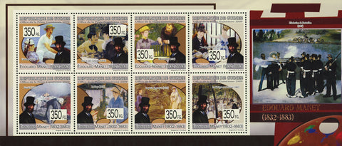 Guinea Edouard Manet Art Painter  Souvenir Sheet of 8 Stamps Mint NH
