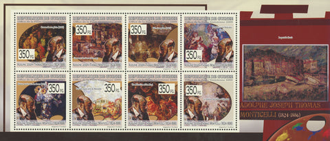 Guinea Adolphe Joseph Thomas Monticelli Art Painter Souvenir Sheet of 8 Stamps M