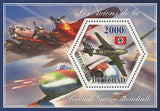 Airplane World War II Transportation Me 262A-2A Souvenir Sheet Mint NH