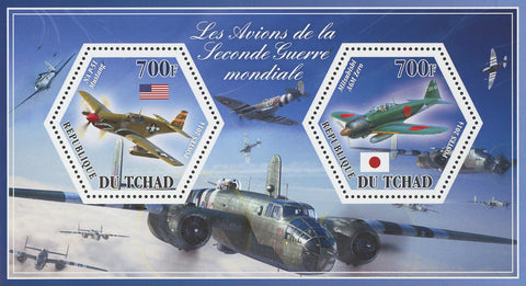 Airplane World War II Mustang Mitsubishi Souvenir Sheet of 2 Stamps Mint NH