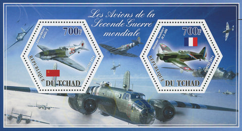 Airplane World War II Larotchkine Morane Souvenir Sheet of 2 Stamps Mint NH