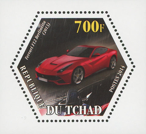 Ferrari Car Transportation Luxury Berlinetta Mini Souvenir Sheet Mint NH