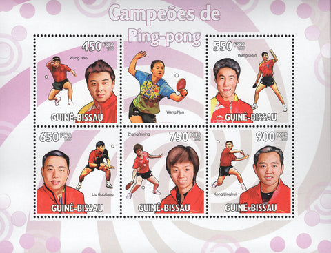 Ping Pong Champions Souvenir Sheet of 5 Stamps Mint NH