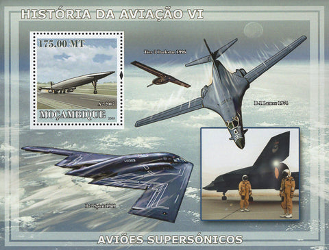 Mozambique Aviation History Airplane Souv. Sheet Mint NH