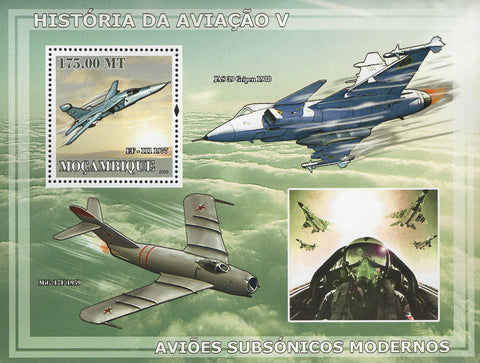 Mozambique Aviation History Supersonic Airplanes Souvenir Sheet Mint NH