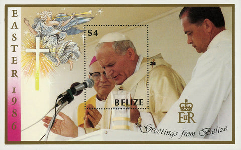 John Paul II Pope Historical Figure Christianism Sov. Sheet Mint NH