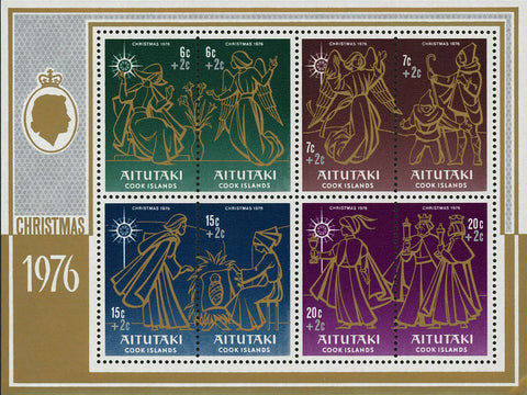 Christmas History Holiday Nativity Souvenir Sheet of 8 Stamps MNH