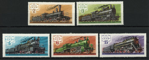 CCCP Russia Train Steam Locomotive Transportation Serie Set of 4 Stamps MNH