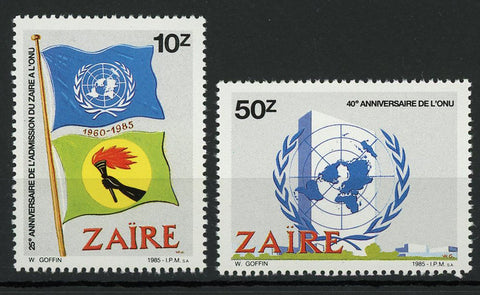 Zaire ONU Anniversary Organization Serie Set of 2 Stamps MNH