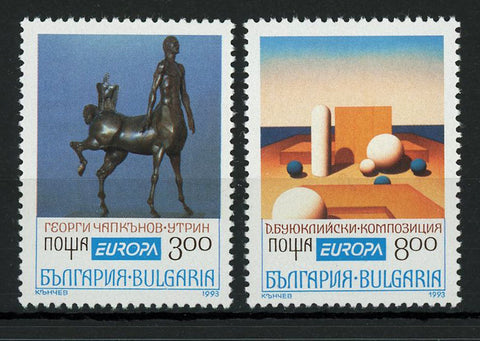 Bulgaria Art Painting Scuplture Serie Set of 2 Stamp Mint NH