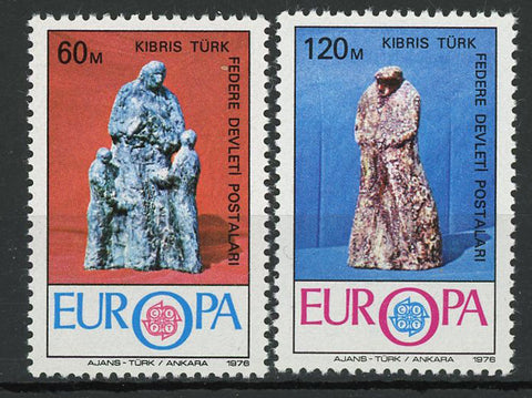 Northern Cyprus Europe Sculpture Art Serie Set of 2 Stamp Mint NH