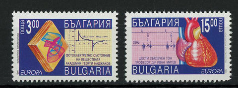 Bulgaria Medicine Heart Serie Set of 2 Stamp Mint NH