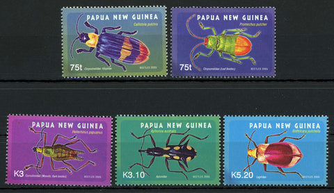 Insect Beetle Serie Set of 5 Stamp Mint NH