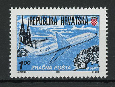 Croatia Airplane Transportation Individual Stamp Mint NH