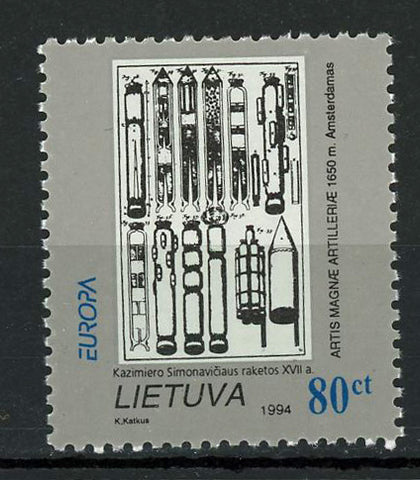 Lithuania Rocket Artillery Individual Stamp Mint NH
