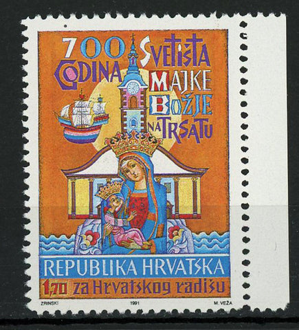 Croatia The Marian Shrine Blessed Virgin Mary Individual Stamp Mint NH
