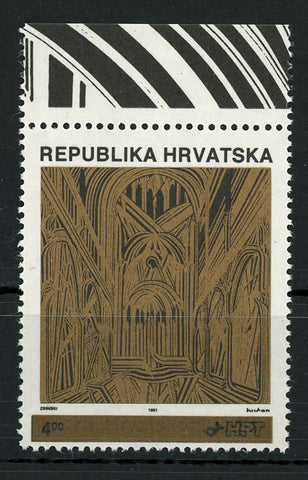 Croatia Temple Church Architecture Individual Stamp Mint NH