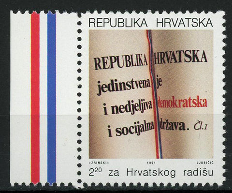 Croatia Book Democracy Individual Stamp Mint NH