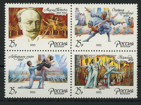 Russia 1993 Classic Ballet Block of 4 Stamps MNH