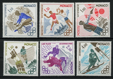 Monaco Olympic Games Sport '80 Serie Set of 6 Stamps Mint NH