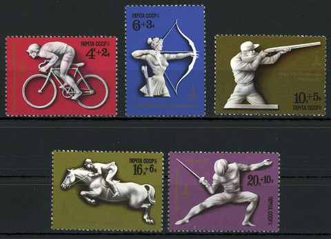 Russia Olympic Games Sport '80 Serie Set of 5 Stamps MNH
