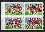 Tajikistan Soccer Sport Cup Block of 4 Stamps Mint NH