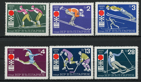 Winter Olympic Games Sport Sapporo 1972 Serie Set of 6 Stamps Mint NH