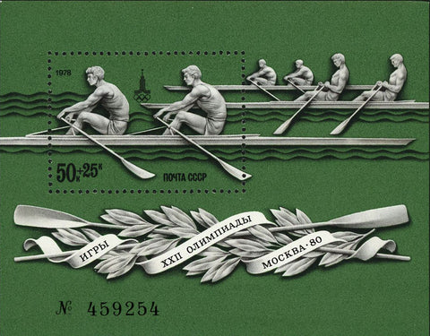 Russia CCCP Olympic Sport Rowing Souvenir Sheet Mint NH