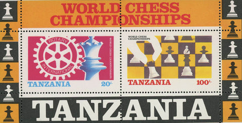 World Chess Championships Sport Souvenir Sheet of 2 Stamps MNH