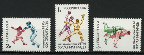 Russia Barcelona Olympic Games Sport Serie Set of 3 Stamps Mint NH