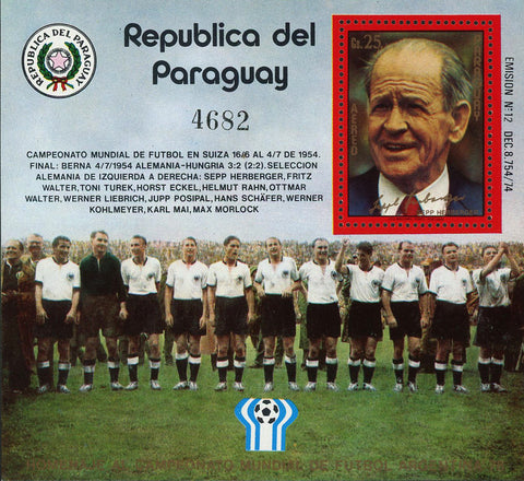 Paraguay Soccer Sport World Cup Souvenir Sheet Mint NH