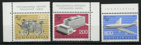 Yugoslavia Transportation Airplane Serie Set of 3 Stamp Mint NH