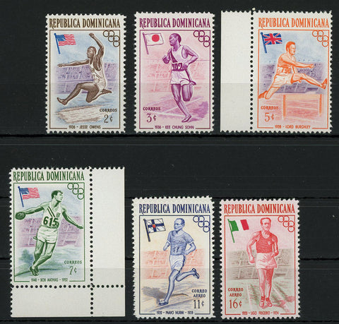 Republica Dominicana Olympic Games Sport Serie Set of 6 Stamps Mint NH