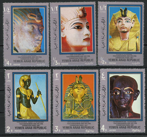 Toutankhamon and his Era Exhibition Art Serie Set of 6 Stamps Mint NH