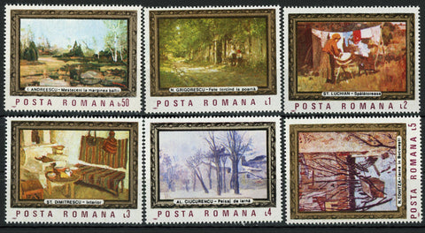 Romania Art Painting Landscape Serie Set of 6 Stamps Mint NH