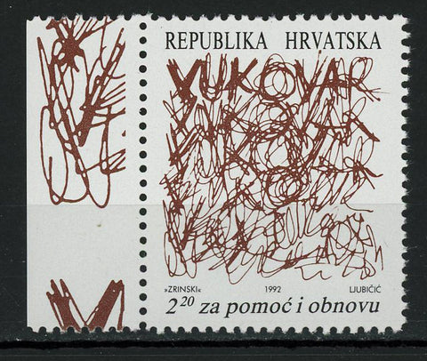 Croatia Vukovar Art Drawing Individual Stamp Mint NH