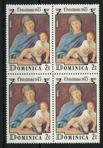 Christmas 1975 Bellini Art Holidays Block of 4 Stamps Mint NH