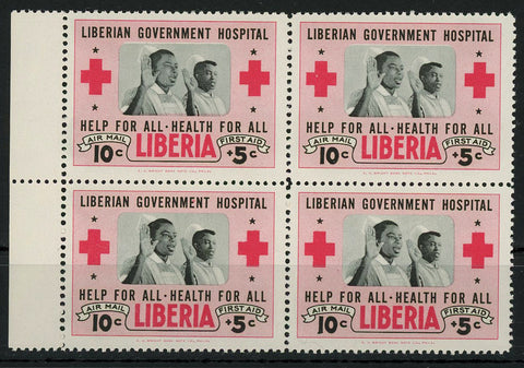 Liberian Government Hospital Health for All Block of 4 Stamps Mint NH