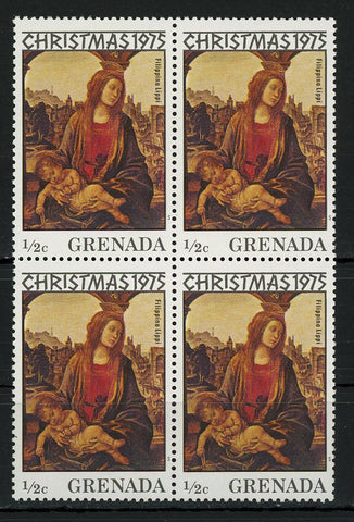 Christmas 1975 Filippino Lippi Holidays Block of 4 Stamps Mint NH