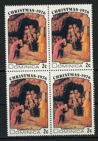 Christmas 1976 Mantegna Holidays Block of 4 Stamps Mint NH
