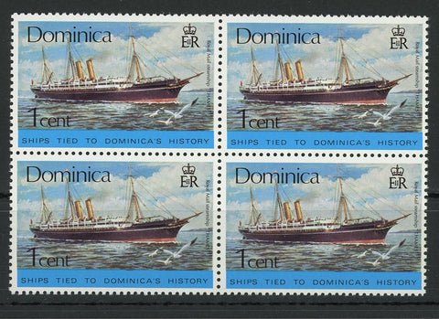 Royal Mail Steamship Thames Transportation Block of 4 Mint NH