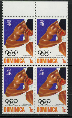 Olympic Games Montreal Shot-putting Sport Block of 4 Stamps Mint NH
