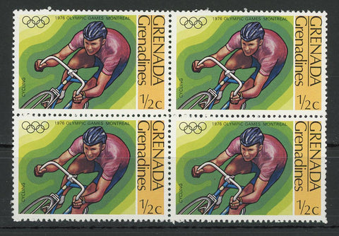 Olympic Games Montreal Sport Block of 4 Stamps Mint NH